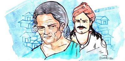 Raju - Bestha Vaadu రాజు - బెస్తవాడు 1