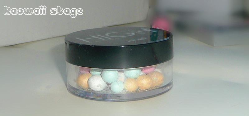 Hean Multicolour balls