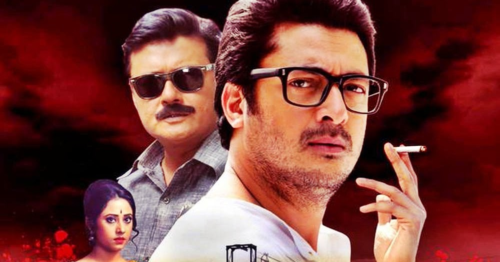 byomkesh bakshi 2015 full movie free