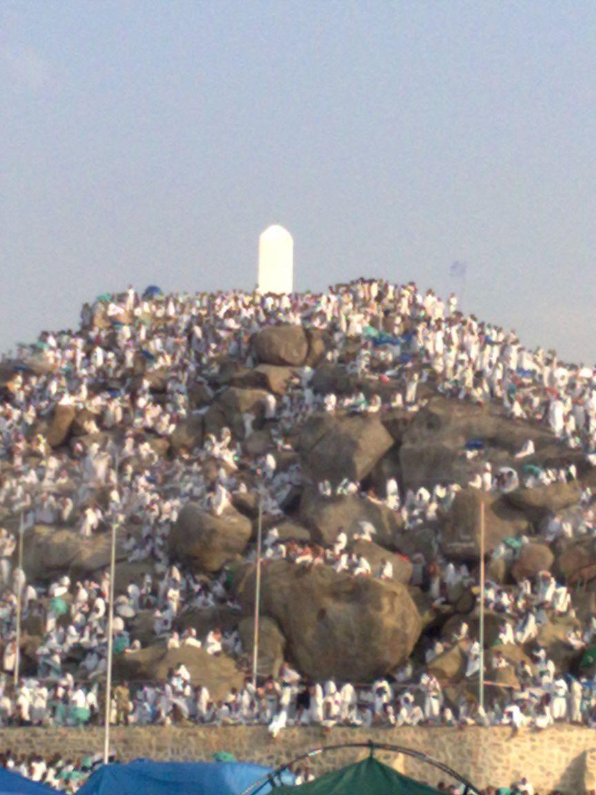Jabal+Rahmah