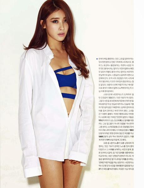 hyuna nine muses esquire korea 2014