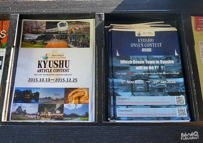 prospectus onsen et article contest