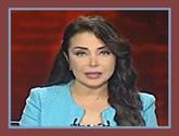 بــرنــامـج  الحياة اليوم مع لبنى عسل حــلقة الأحد 26-3-2017