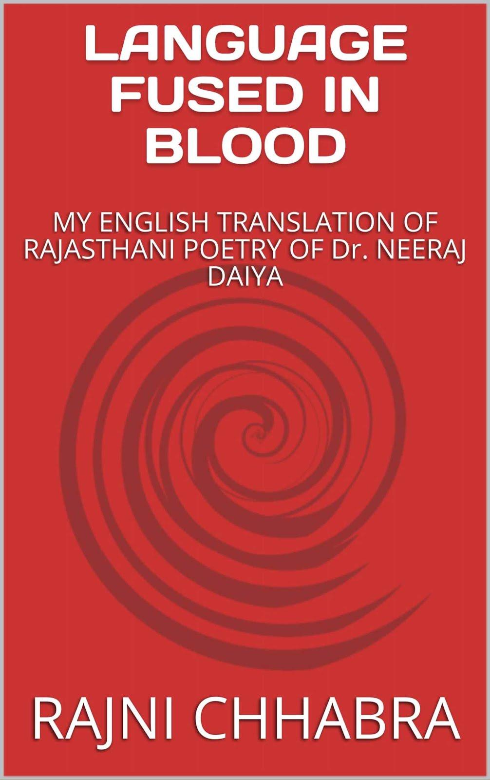 Dr. NEERAJ DAIYA's POETRY BOOK (RAJASTHANI); Tr. by- RAJNI CHHABRA