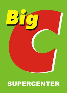 Siêu Thị BigC