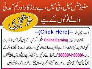 online internet jobs