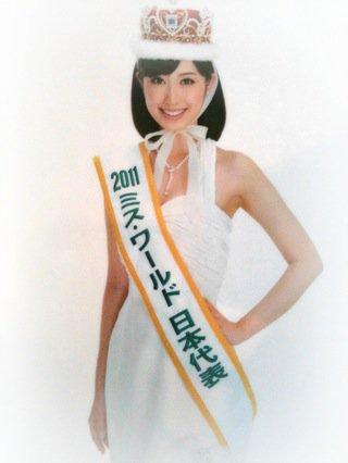 Midori Tanaka Nude Photos 80