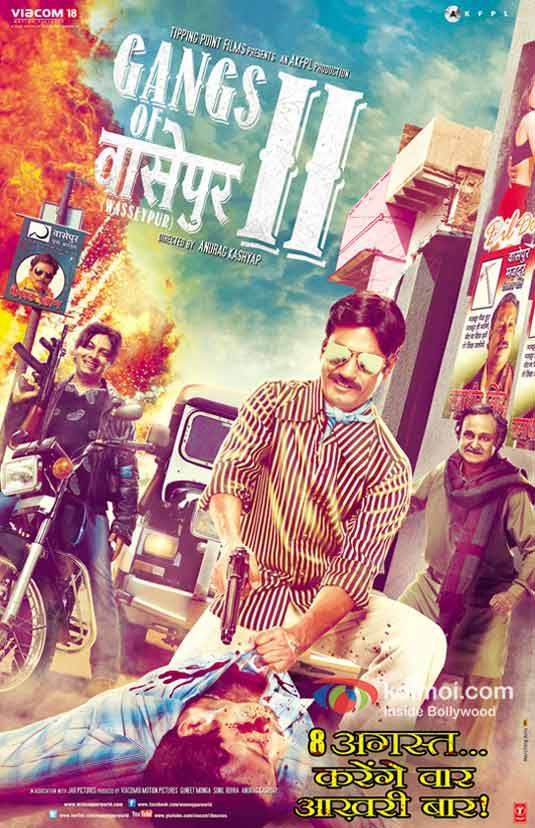 Watch Gangs Of Wasseypur 2 (2012) Movie Online