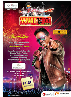 Yuvan 100 Live in Concert Invitation Posters Gallery
