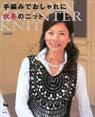 Download -  Revista  Crochet Ondori Outono