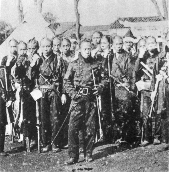 Final days of Samurai, 1868 Japan