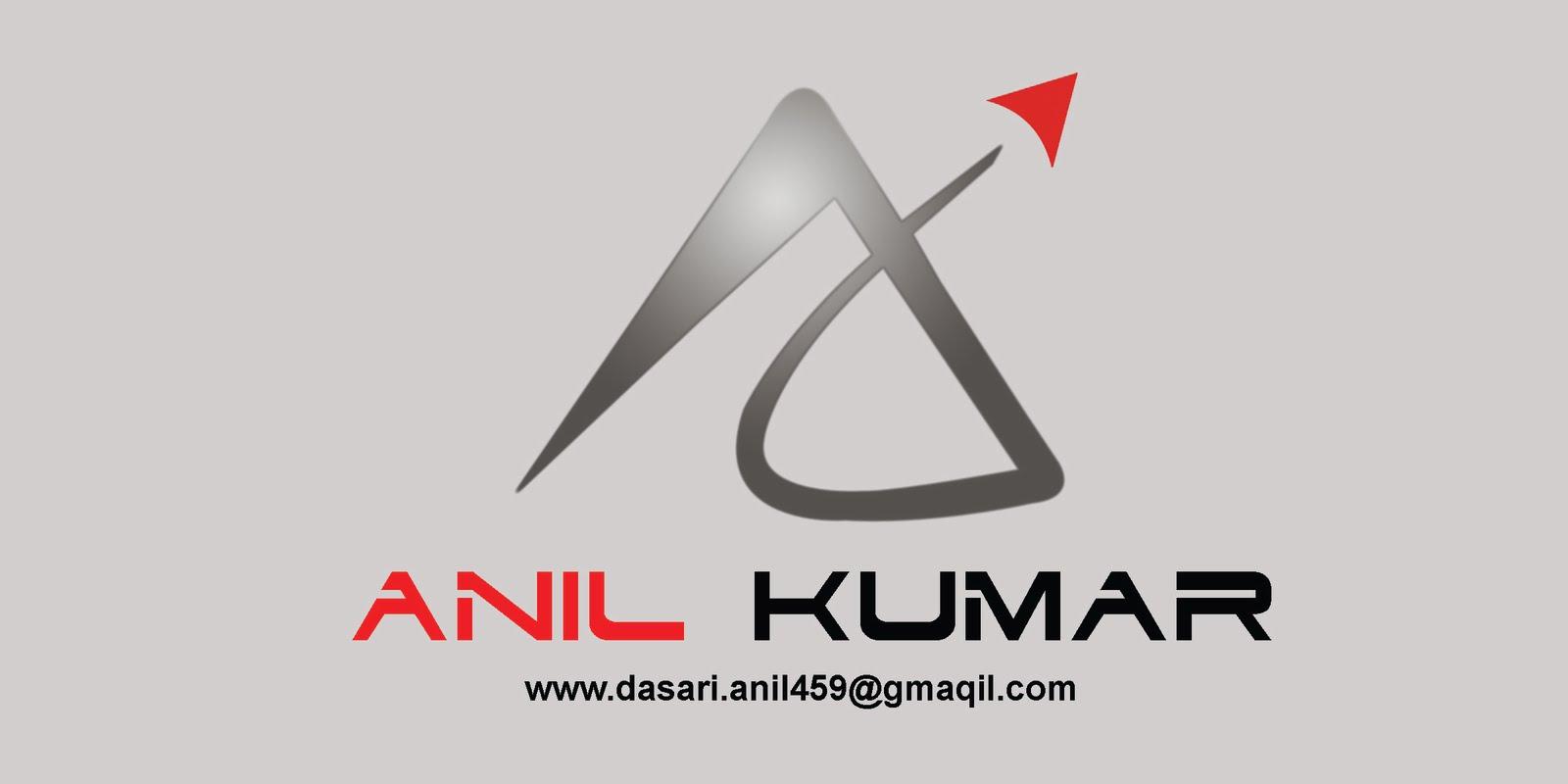 MY LOGO | Dasari Anil Kumar