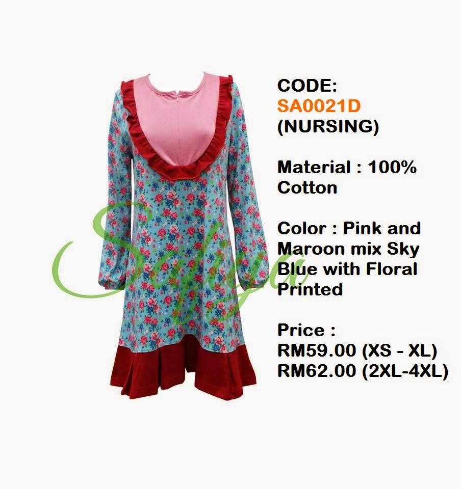 T-Shirt-Muslimah-Safiya-SA0021D
