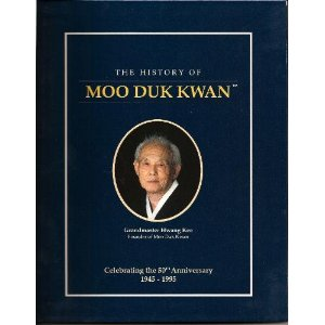 The beveled edge the history of moo duk kwan a non review quick note to the reader i cant do a regular book review of this book the translation from korean prevents the flow of words that might pull someone in fandeluxe Images