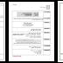 تحميل نماذج السيرة الذاتية  CV - مجموعة من نموذج السيرة الذاتية جاهزة عربى + إنجليزى