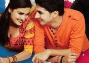 Good morning 2014 Telugu Movie Watch Online