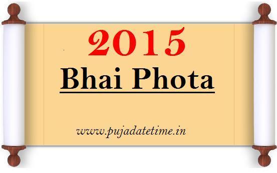 Bhai Dooj,Bhai Phota, Bhau Beej
