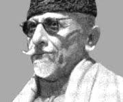 Autobiography: Maulana Abul Kalam Azad