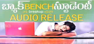 Back Bench Student Audio Launch  Videos March 1 2013