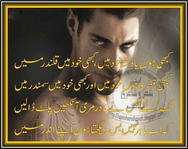 Urdu Hindi Sad Sms Shayari For Broken Heart - This Blog
