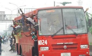 Nigeria: Court Restrains FG From Renaming UNILAG
