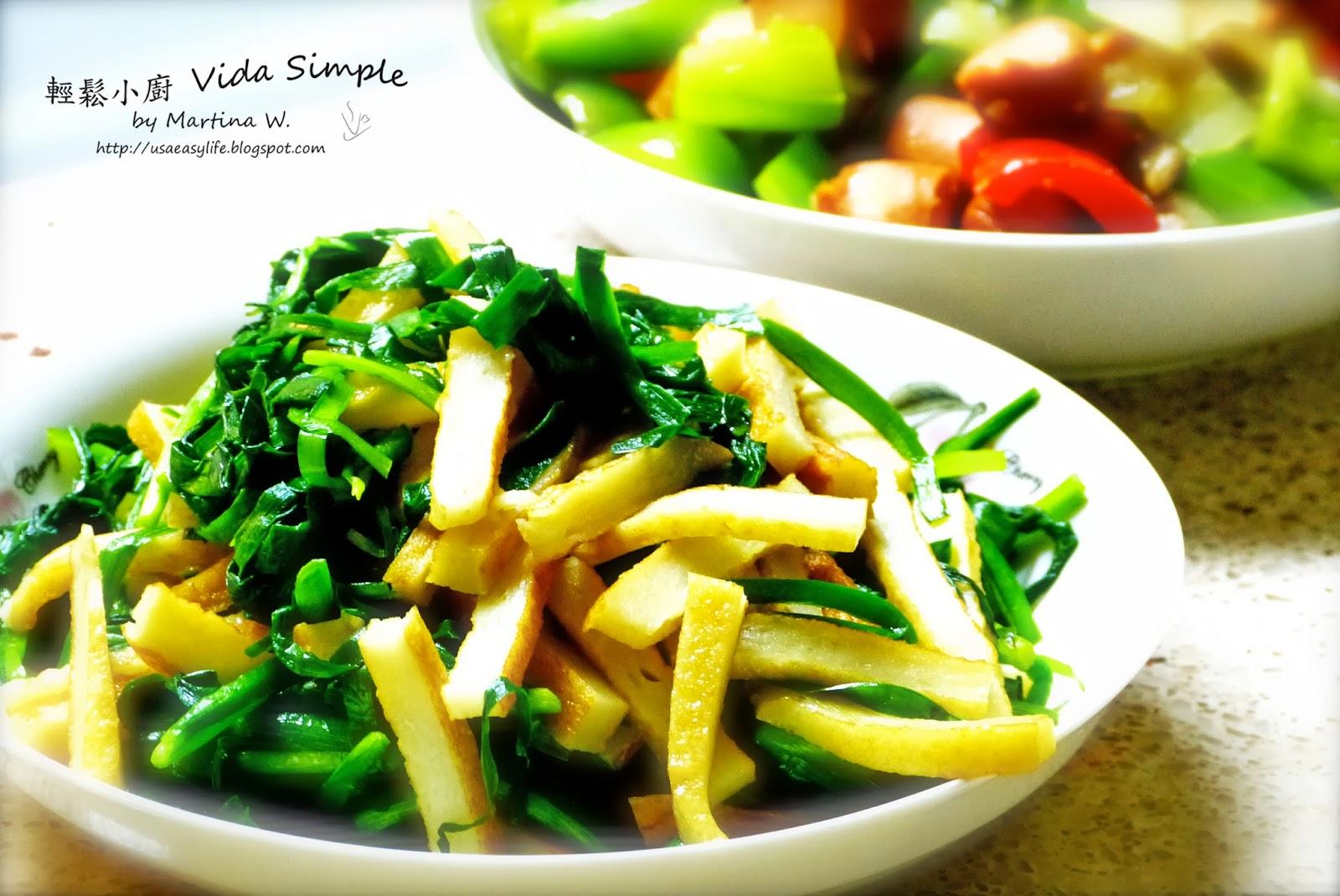 韭香魚板 | 輕鬆小廚 Vida Simple