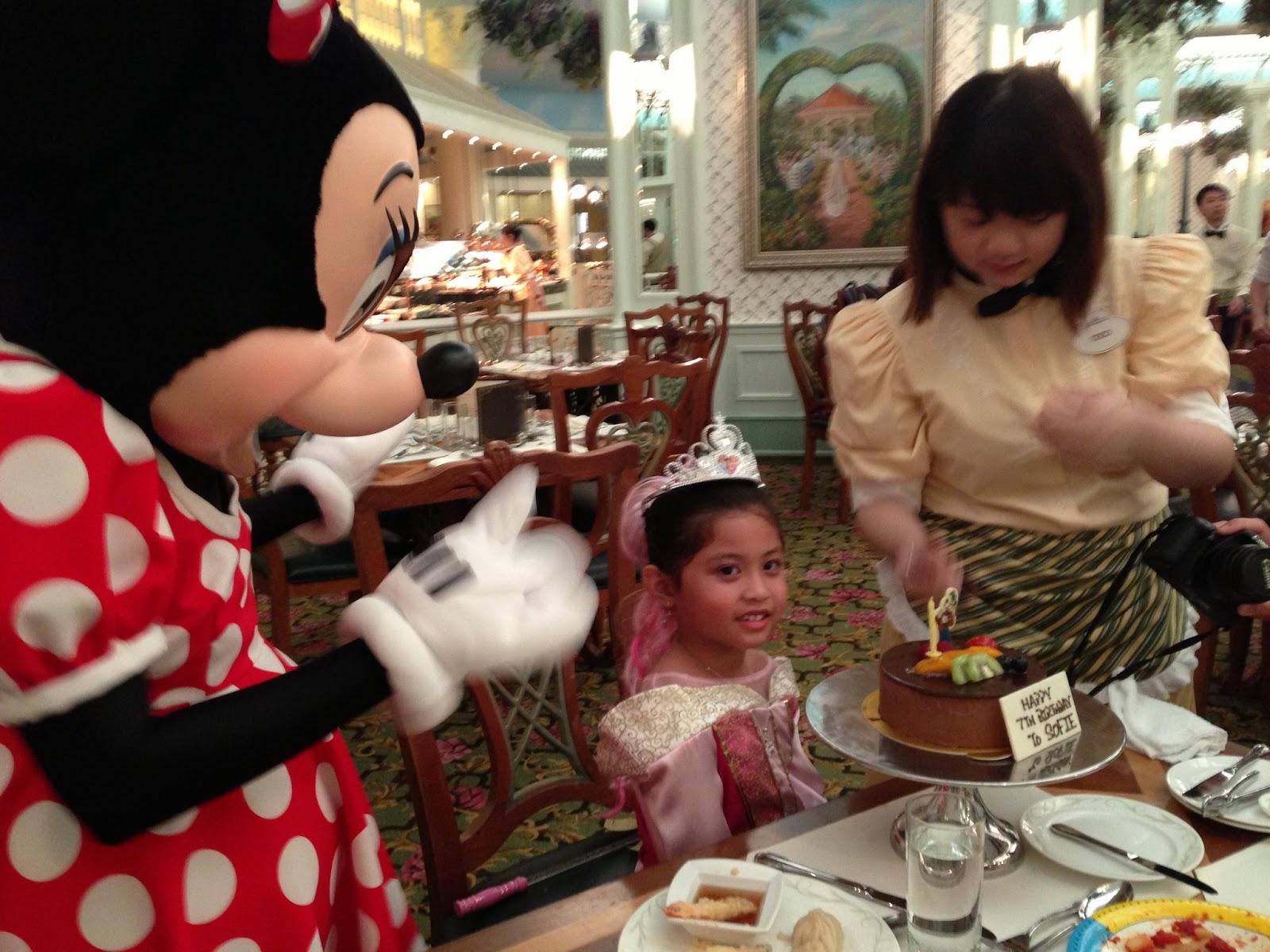 A Magical Birthday Celebration at Hong Kong Disneyland