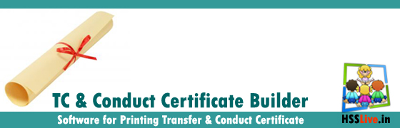 Printing School TC and Conduct Certificate