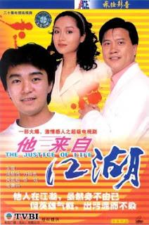 Bước Chân Giang Hồ - The Justice Of Life