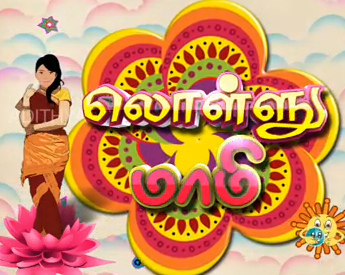 Lollu Maami 01-03-2014,Adiithya Tv Comedy Program Show