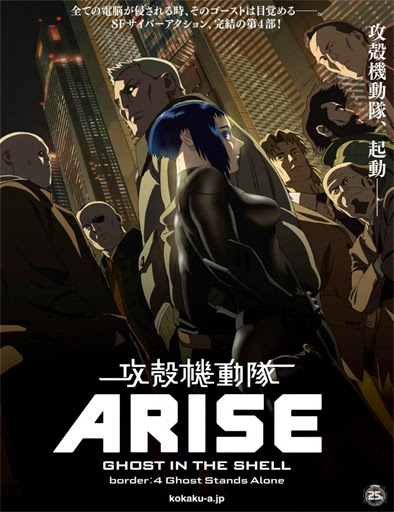 Ver Ghost in the Shell Arise: Border 4 – Ghost Stands Alone (2014) Online