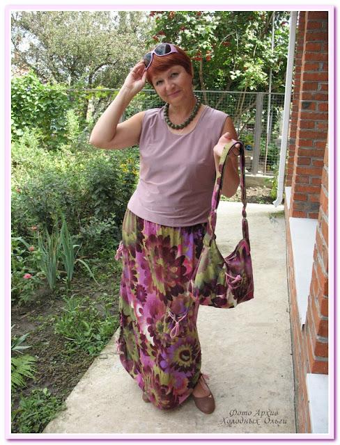 цветочно-лиловая сумка