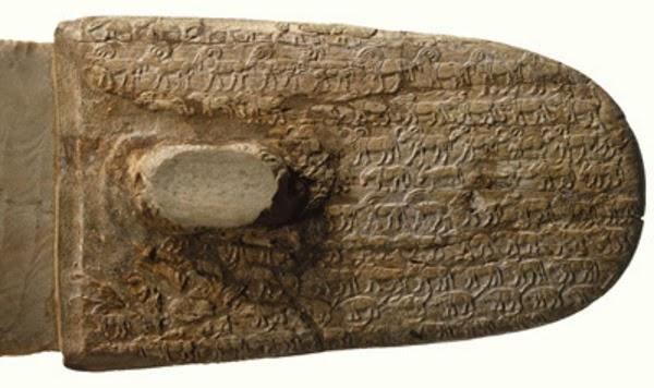artefak sungai nil, sistem ekologi mesir kuno