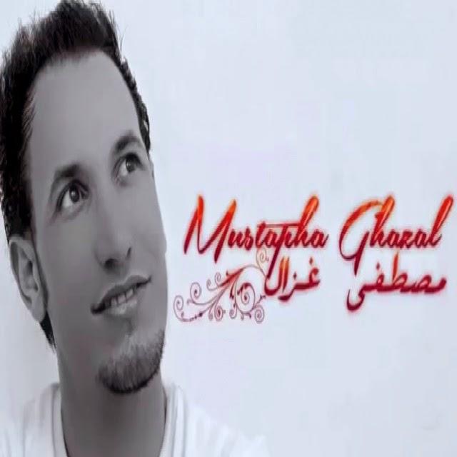 Mustapha Ghazal-Galbi Fi Yadak 2014