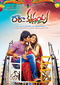 Ra Ra Krishnayya Movie Wallpapers-thumbnail-13