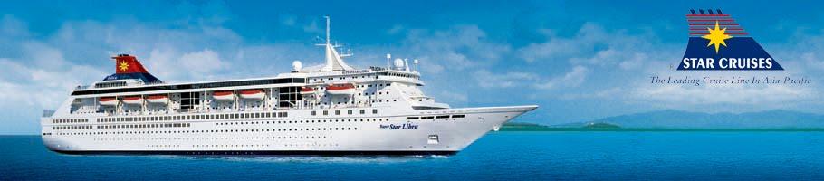 Star Cruises India