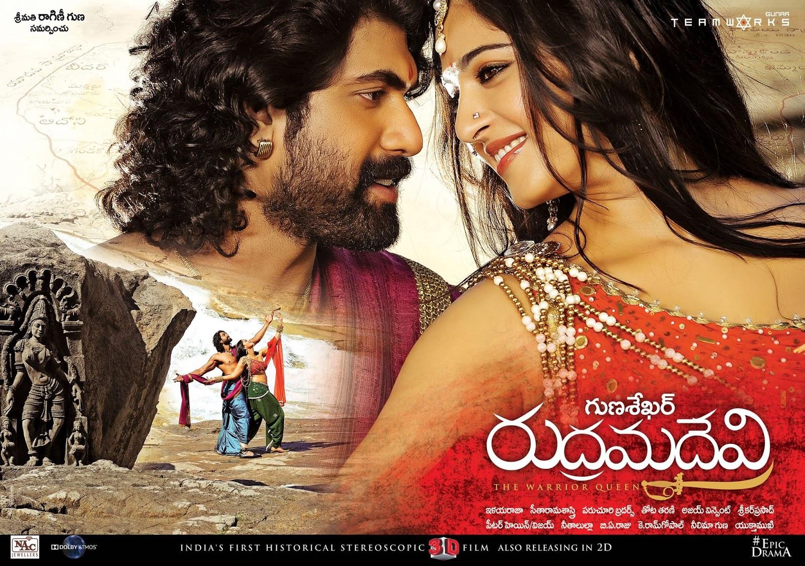Rudhramadevi New HD Poster | Anushka | Rana Daggubati