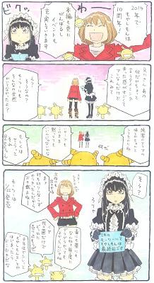 Moyashimon manga finaliza enero 2014