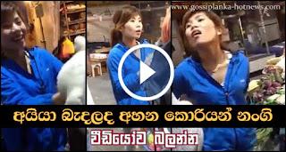 beautiful-south-korean-girl-talking