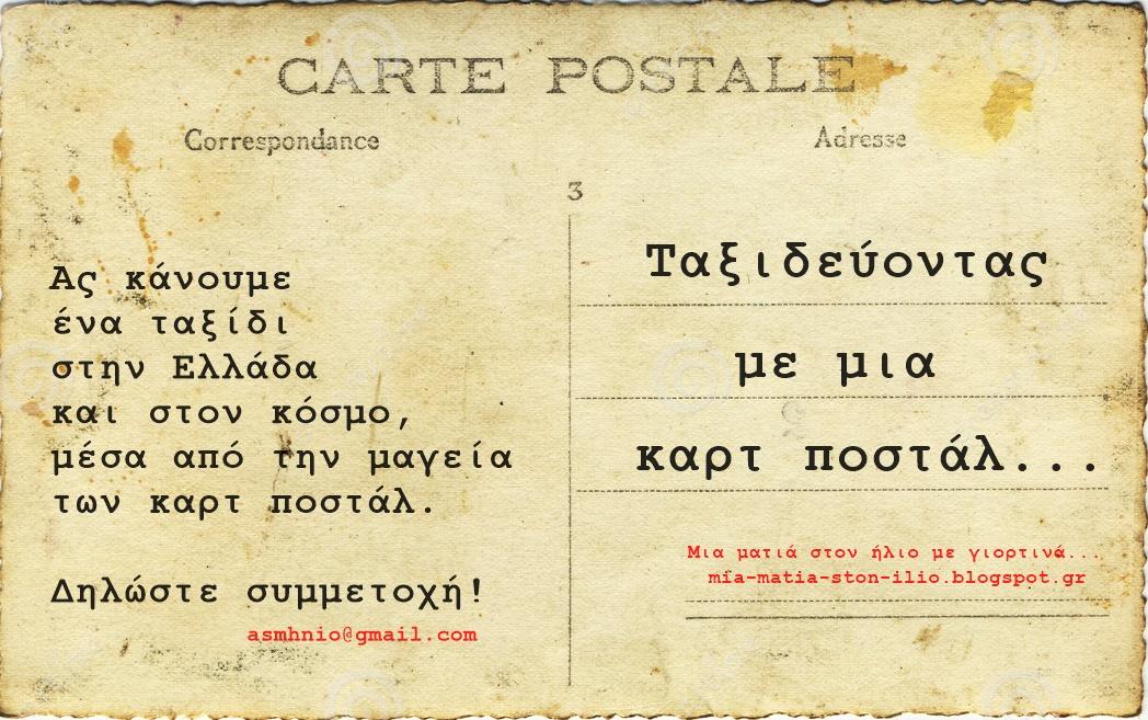 ΤΡΕΧΟΝΤΑ -blog- ΔΡΩΜΕΝΑ
