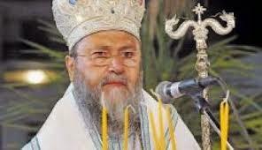 Ο Μητροπολίτης Κορίνθου κκ. Διονύσιος θα τελέσει Αρχιερατικό Μνημόσυνο στην Ιερά Μονή Αναστάσεως Χριστού στο Λουτράκι