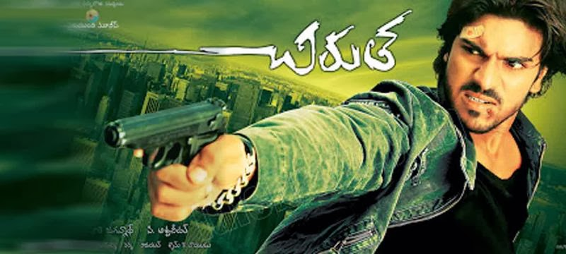 Chirutha (2007) Hindi Dubbed (Full Movie) *HD*