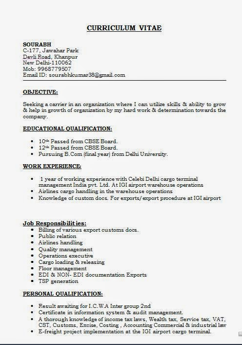 bcom fresher resume