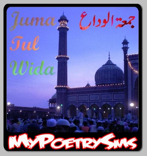 Juma Tul Wida Mubarak