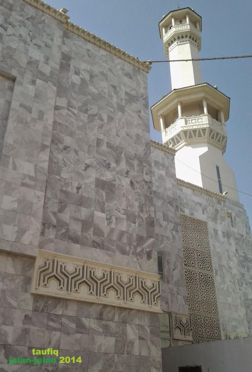 Masjid Aisyah