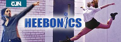 Heebonics