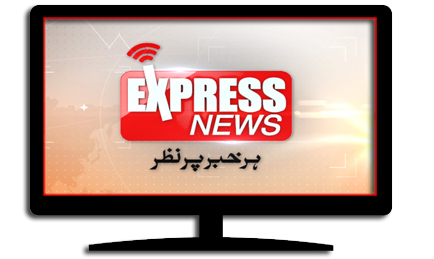Watch Live Express News Tv Channel Online Streaming