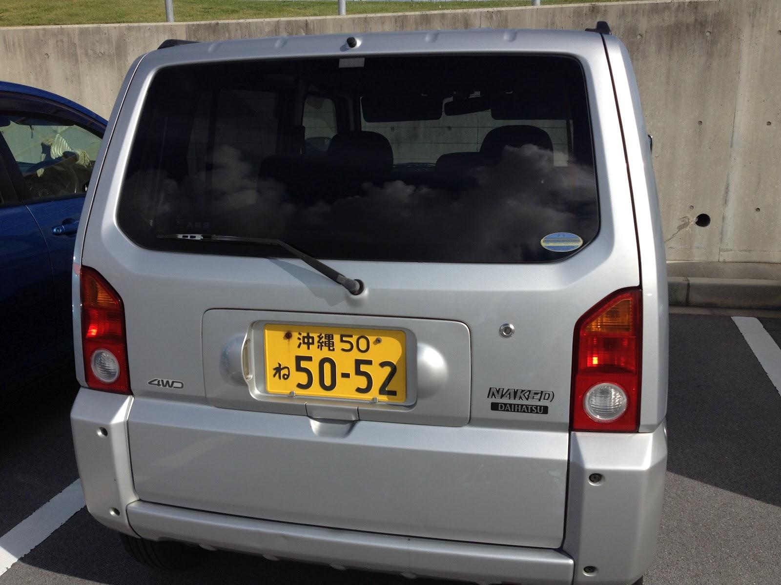 Wabi Sabi Karis: Weird Japanese Car Names