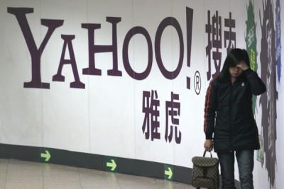 Tutup Kantor Cabang di Tiongkok, Yahoo PHK 300 Pekerja