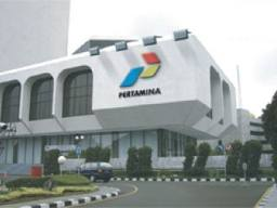Pertamina (Persero) Jobs Recruitment April 2012